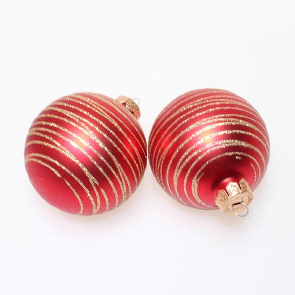 2 christbaumkugeln glas weihnachtskugeln kugeln ringel for Besondere weihnachtskugeln